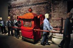 Yu Lan Jie Stock Photography