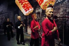 Yu Lan Jie Stock Photos