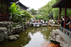 YU tuin China Royalty-vrije Stock Foto's