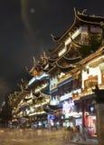 Yu Yuan Garden Shopping. The famous lights of the Yu Yuan Garden shopping complex in old town Shanghai Stock Photos