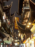 Yu Yuan Garden Shopping. The famous lights of the Yu Yuan Garden shopping complex in old town Shanghai with fish lights hanging below Royalty Free Stock Photography