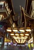 Yu Yuan Garten-Einkaufen Lizenzfreie Stockfotos