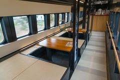 The Yuagari lounge car of Toreiyu Tsubasa. Royalty Free Stock Images