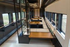 The Yuagari lounge car of Toreiyu Tsubasa. Stock Images