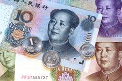 Yuan, κινεζικό νόμισμα Στοκ εικόνα με δικαίωμα ελεύθερης χρήσης