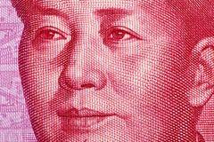 Yuan Китая Стоковые Фото