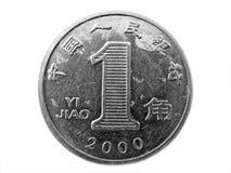 Yuan Stock Photography