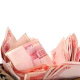 100 yuan Arkivfoto