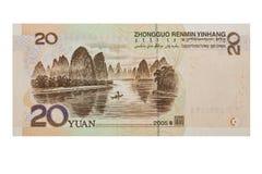 китайский yuan Стоковое Изображение