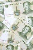 Yuan bank note Royalty Free Stock Photos