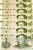Yuan - Chinese Money. This is the smallest chinese banknote - yuan/RMB/renminbi with Mao Zedong Royalty Free Stock Images