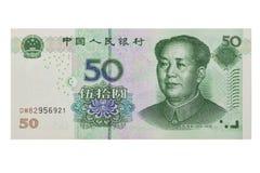 Yuan cinese Fotografie Stock Libere da Diritti