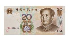 Yuan cinese Immagine Stock