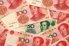 Yuan cinese Immagini Stock Libere da Diritti