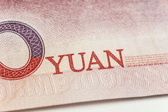 Yuan Currency Royalty-vrije Stock Foto