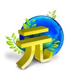 Yuan currency symbol Stock Images
