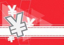 Yuan del fondo dei soldi Royalty Illustrazione gratis