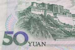 Chinese money : Yuan 50 banknote close up Stock Photography