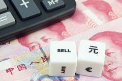 Yuan di cinese di vendita Fotografie Stock Libere da Diritti