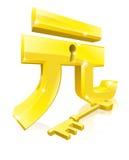 Yuan key lock concept Royalty Free Stock Photos