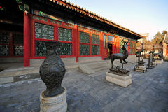 Yuan Ming Yuan Royalty Free Stock Image