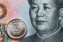 Yuan, moeda chinesa Imagens de Stock Royalty Free