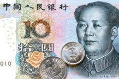 Yuan, moeda chinesa Foto de Stock