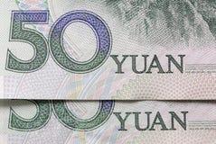 Yuan 50 note Fotografie Stock Libere da Diritti