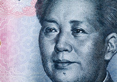 Yuan notes from China's currency Royalty Free Stock Images