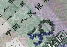 China : Chinese currency money Yuan 50 bill close up Royalty Free Stock Photography