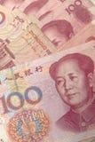 Yuan notes closeup Royalty Free Stock Image