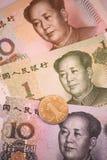Yuan o Renminbi chino imagen de archivo