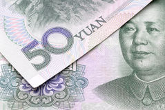 China, Chinese money Yuan 50 currency bills overlaid Royalty Free Stock Image