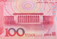 100 yuan RMB στην Κίνα Στοκ φωτογραφία με δικαίωμα ελεύθερης χρήσης