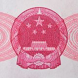 100 yuan RMB in China. Texture background royalty free stock photos