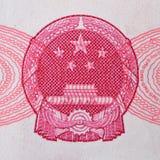 100 yuan RMB in Cina Fotografie Stock Libere da Diritti