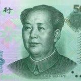 50 yuan RMB i Kina Fotografering för Bildbyråer
