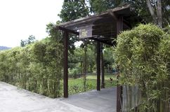 Yuan Sen Applied Botanical Garden Taitung Stock Fotografie