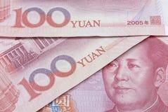 100 yuan sobrepuestos Foto de archivo