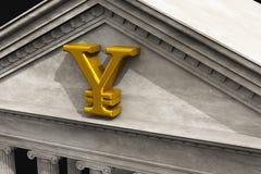 Yuan Symbol on Bank. Digital rendering of Yuan symbol on a building Royalty Free Stock Images