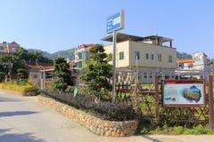 Yuanqianshe village Stock Photography