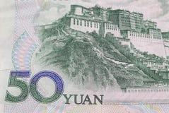 Yuans 50 Stock Fotografie