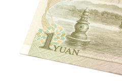1 yuans Chinese munt Stock Afbeelding