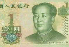 Yuans chinois Photo libre de droits
