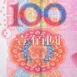 100 yuans RMB en Chine Photographie stock libre de droits