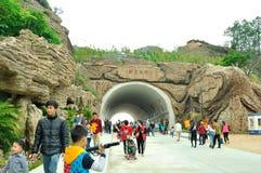 Yuantong gate Stock Photo