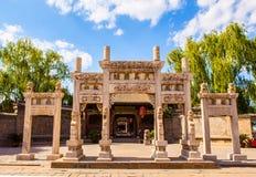 Yuci stara grodzka scena. Okręg administracyjny Yamen-ancientry rząd kraje w Chiny. Obrazy Stock