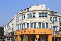 Yudu shop in zhongshan road, xiamen city, china. Xiamen yudu food Co., ltd. was founded in 1995, production and marketing of fish products and pastries, is one Royalty Free Stock Images