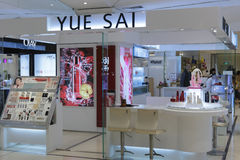 Yue sai cosmetics counter Royalty Free Stock Photo