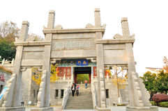 Yuejiang Tower park entrance Stock Images